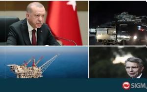 Ανάλυση, Πώς, Κύπρος, ΗΠΑ, Τουρκία, analysi, pos, kypros, ipa, tourkia