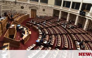 Βουλή LIVE, Σύγκρουση, vouli LIVE, sygkrousi