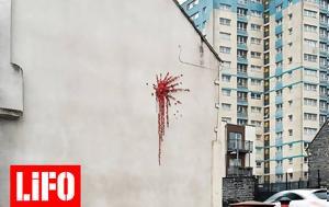 O Banksy, Αγίου Βαλεντίνου, O Banksy, agiou valentinou