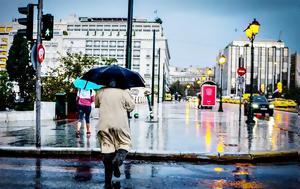Καιρός Αθήνα, Βροχές, [vid], kairos athina, vroches, [vid]