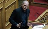 Γιάννης Βαρουφάκης, Αποχώρησε, Βουλή,giannis varoufakis, apochorise, vouli