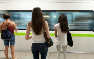 Μετρό, Ερχονται, Αθήνα, Πειραιά -Τι, metro, erchontai, athina, peiraia -ti