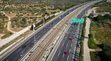 Ο πιο σύγχρονος,κορεσμένος και πανάκριβος αυτοκινητόδρομος