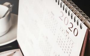 Σαν, 15 Φεβρουαρίου, Εορτές, san, 15 fevrouariou, eortes