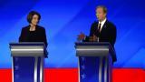 ΗΠΑ, Υποψήφιοι, Δημοκρατικών, Μεξικό,ipa, ypopsifioi, dimokratikon, mexiko