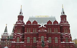 Μόσχα, Σαββατοκύριακου, Ελλήνων, moscha, savvatokyriakou, ellinon