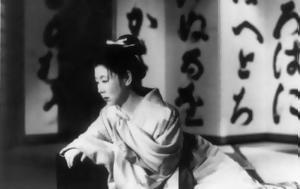 Φεστιβάλ Ιαπωνικού Κινηματογράφου 2020, festival iaponikou kinimatografou 2020