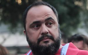 Μαρινάκης Τούμπα, Ήθελε, ΠΑΟΚ, marinakis touba, ithele, paok
