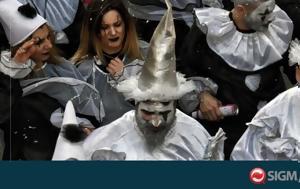 Παφίτικο Καρναβάλι, pafitiko karnavali