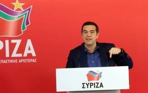 Κ Ε, ΣΥΡΙΖΑ, k e, syriza