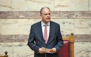 Τασούλας, Eurogroup, Βαρουφάκη, tasoulas, Eurogroup, varoufaki