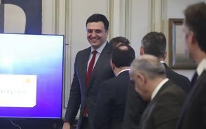 Αυτή, Υπουργείο Υγείας – Συνάντηση, Κικίλια, afti, ypourgeio ygeias – synantisi, kikilia
