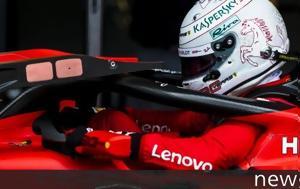 O Vettel, SF1000