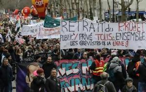 Γαλλία - Παρωδία, Κοινοβούλιο, gallia - parodia, koinovoulio