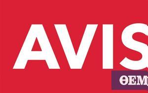Avis, Καλύτερη Εταιρία Ενοικίασης Αυτοκινήτων, Avis, kalyteri etairia enoikiasis aftokiniton