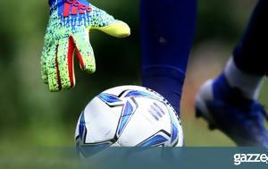 Ποδοσφαιριστής, Γαλλία, podosfairistis, gallia