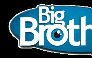 Αυτή, Big Brother, afti, Big Brother