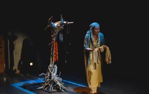 Γέρμα, Φεντερίκο Γκαρθία Λόρκα, Θέατρο Αμαλία, germa, fenteriko gkarthia lorka, theatro amalia