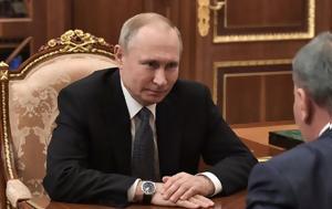 Πούτιν, ΗΠΑ, Ευχαριστούμε, poutin, ipa, efcharistoume