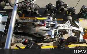 F1 Δοκιμές Εξέλιξης Ημέρα 3, Ξανά, Mercedes, F1 dokimes exelixis imera 3, xana, Mercedes