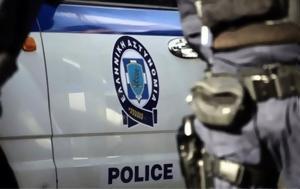 Τούμπα, Συνελήφθη 42χρονος, touba, synelifthi 42chronos