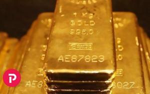 Τιμή Χρυσού, Βγαίνουν, Ελλήνων – Αυξήθηκαν, timi chrysou, vgainoun, ellinon – afxithikan