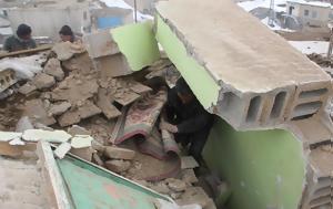 Φονικός σεισμός, Τουρκία, – Αγωνία, fonikos seismos, tourkia, – agonia