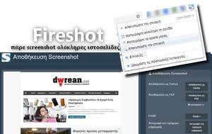 Fireshot - Πάρτε Screenshot, Fireshot - parte Screenshot