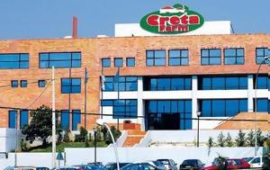 Αλλαγή, Creta Farms -, allagi, Creta Farms -