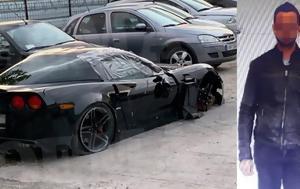 Κυριάκος Κουκουλομάτης, Αυτός, 40χρονος, Corvette, Ανασφάλιστο, [φωτο], kyriakos koukoulomatis, aftos, 40chronos, Corvette, anasfalisto, [foto]