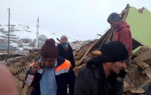 Σείεται, -ιρανική, Νέος σεισμός 58, seietai, -iraniki, neos seismos 58