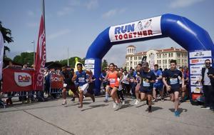 Ηλεκτρονικές, Run Together Thessaloniki 2020, ilektronikes, Run Together Thessaloniki 2020