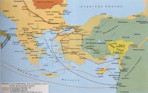 Γλύκατζη-Αρβελέρ, Ήπειρος, Βυζαντίου, glykatzi-arveler, ipeiros, vyzantiou