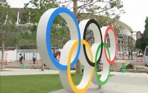 Ολυμπιακοί 2020, Ιαπωνία, olybiakoi 2020, iaponia