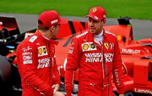 Formula 1 Ferrrari, Νέες, Formula 1 Ferrrari, nees