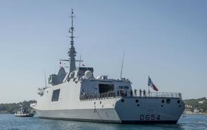 Κύπρος, Τουρκία, Κοινές, Πολεμικό Ναυτικό, kypros, tourkia, koines, polemiko naftiko