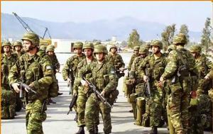Στρατιωτικοί, ΕΛΟΑ, Επιστρέψτε, ΕΜΘ, ΙΚΑ ΕΓΓΡΑΦΟ, stratiotikoi, eloa, epistrepste, emth, ika engrafo