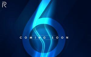 Realme 6 6i 6 Pro, Έρχονται 5 Μαρτίου, 64MP [+δείγμα ], Realme 6 6i 6 Pro, erchontai 5 martiou, 64MP [+deigma ]