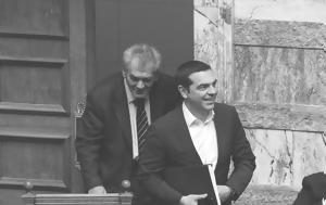 Σάμπυ Μιωνής Προανακριτική, Παπαγγελόπουλος, Μαξίμου, saby mionis proanakritiki, papangelopoulos, maximou