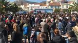Γενική Απεργία, Λέσβο, Πέμπτη 27 Φεβρουαρίου,geniki apergia, lesvo, pebti 27 fevrouariou
