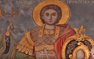 Όσιος Προκόπιος, Ομολογητής, Εορτάζει, 27 Φεβρουαρίου-Ποιος, osios prokopios, omologitis, eortazei, 27 fevrouariou-poios