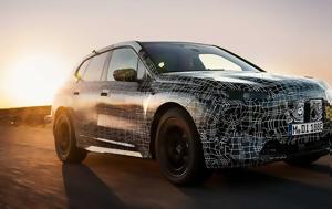 Νέες, BMW Next, nees, BMW Next