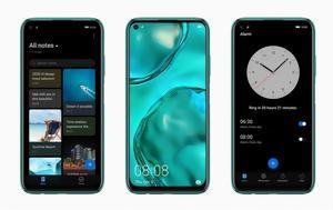 Επίσημο, Huawei P40 Lite, episimo, Huawei P40 Lite