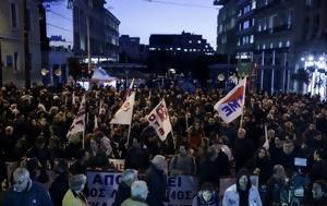 Συλλαλητήριο, Θεσσαλονίκη, syllalitirio, thessaloniki