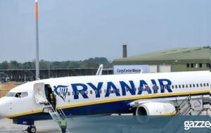 Συναγερμός, Μακεδονία, Ακινητοποιημένο, Ryanair, synagermos, makedonia, akinitopoiimeno, Ryanair