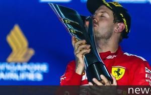 Hulkenberg, Vettel