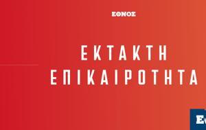 Κοροναϊός, Εκτακτα, koronaios, ektakta