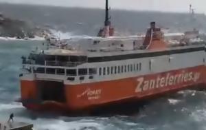 Σίκινος -, Πλοίο, sikinos -, ploio