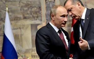 Πούτιν, Ερντογάν, Τουρκία, poutin, erntogan, tourkia