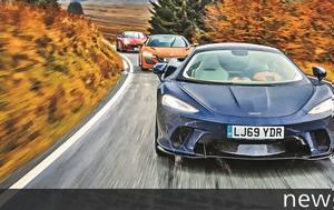 McLaren GT VS Ferrari Portofino VS Honda NSX